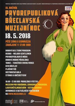 Muzejní noc v Břeclavi